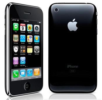 iphone 3gs - Pret | Preturi iphone 3gs