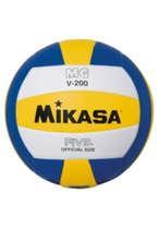 Minge de volei pentru antrenament Mikasa MGV200 - Pret   Preturi Minge de volei pentru antrenament Mikasa MGV200