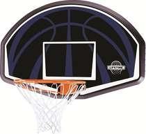 Panou de Basket cu inel de exterior LifeTime Dallas - Pret   Preturi Panou de Basket cu inel de exterior LifeTime Dallas