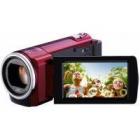 Camera video JVC Evorio GZ-EX215REU, Full HD, Full HD 1080p, H.264 (.AVI), TouchScreen 3.0 inch, (Rosu) - Pret | Preturi Camera video JVC Evorio GZ-EX215REU, Full HD, Full HD 1080p, H.264 (.AVI), TouchScreen 3.0 inch, (Rosu)