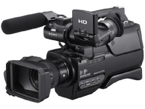 Camera video SONY HXR-MC2000E ( HXR MC2000 E / MC2000E ) Shoulder Type HD/ SD Camcorder - Pret | Preturi Camera video SONY HXR-MC2000E ( HXR MC2000 E / MC2000E ) Shoulder Type HD/ SD Camcorder