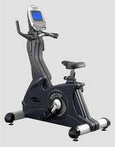 Bicicleta verticala Profesionala Body Charger GB 9100B - Pret | Preturi Bicicleta verticala Profesionala Body Charger GB 9100B