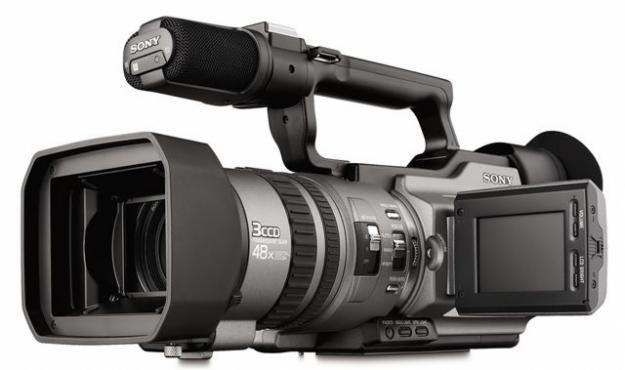 Camera video Sony VX2100E - Pret | Preturi Camera video Sony VX2100E