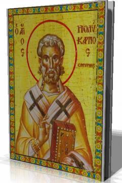 Acatistul si Viata Sfantului Sfintit Policarp - Pret | Preturi Acatistul si Viata Sfantului Sfintit Policarp