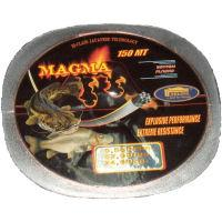 Fir Magma Bottom Fishing 023mm/6,95Kg/150m - Pret | Preturi Fir Magma Bottom Fishing 023mm/6,95Kg/150m