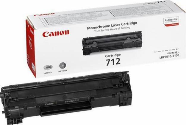 Incarcare cartuse CANON Black CRG 712 - Pret | Preturi Incarcare cartuse CANON Black CRG 712