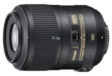 Obiectiv Nikon 85mm f/3.5G ED VR - Pret   Preturi Obiectiv Nikon 85mm f/3.5G ED VR