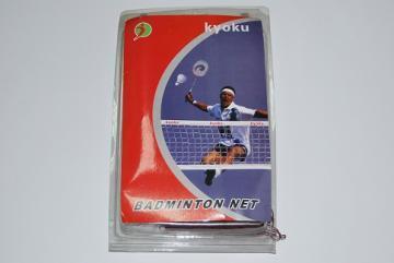 Fileu badminton - Pret | Preturi Fileu badminton