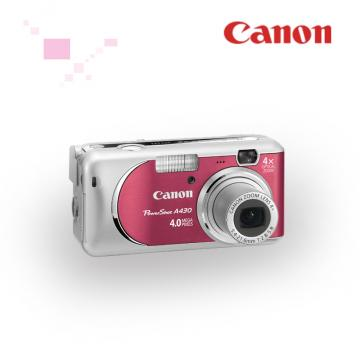 Camera Canon Powershot - Pret | Preturi Camera Canon Powershot