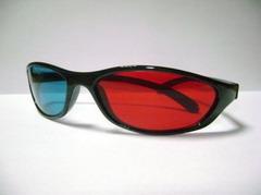 Oferta ochelari 3d - Pret | Preturi Oferta ochelari 3d