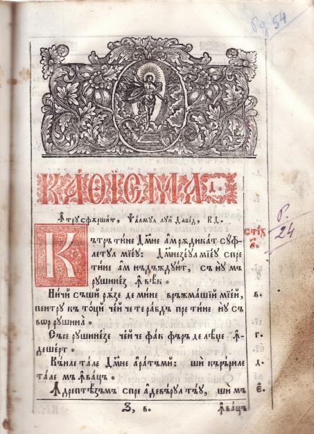 VIND PSALTIRE din 1745 - Pret   Preturi VIND PSALTIRE din 1745