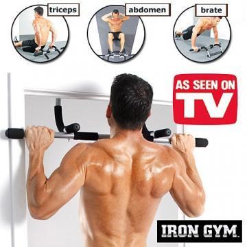 Aparat de fitness Iron Gym - Pret | Preturi Aparat de fitness Iron Gym