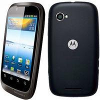 Telefon dual sim Motorola Smartphone XT532 Fire, CPU 800 MHz, RAM 512 MB, microSD, 3.50 inch (320x480), OS Android 2.3 (Black Dust) - Pret | Preturi Telefon dual sim Motorola Smartphone XT532 Fire, CPU 800 MHz, RAM 512 MB, microSD, 3.50 inch (320x480), OS Android 2.3 (Black Dust)