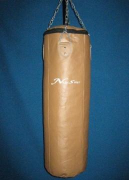 Box - Nativ Sport Sac box din Piele 71335 Marime 100-30 cm - Pret | Preturi Box - Nativ Sport Sac box din Piele 71335 Marime 100-30 cm