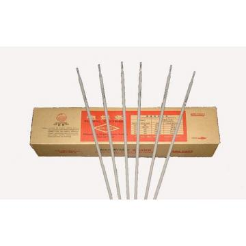 Electrozi de sudura bazici 2.5 mm - Pret | Preturi Electrozi de sudura bazici 2.5 mm