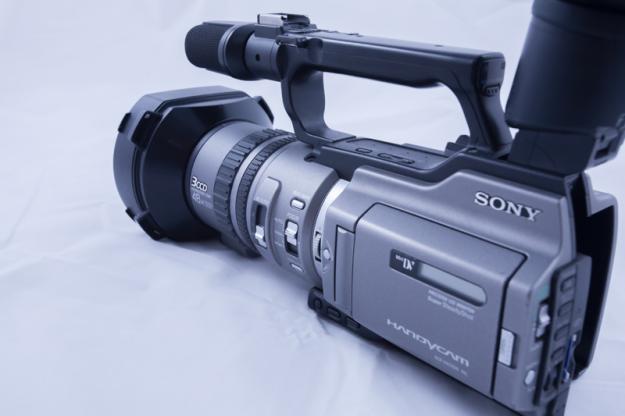 Kit Sony VX2100 - Pret | Preturi Kit Sony VX2100