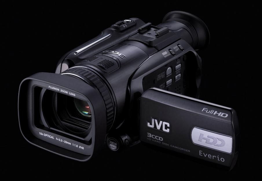 Camera video jvc gz-hd7 full hd + bonus - Pret | Preturi Camera video jvc gz-hd7 full hd + bonus