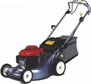 Masina de tuns iarba cu motor termic tip HRG 465 C3 - Pret | Preturi Masina de tuns iarba cu motor termic tip HRG 465 C3