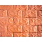 Piatra pentru placare garduri, socluri, fatade - Pret | Preturi Piatra pentru placare garduri, socluri, fatade