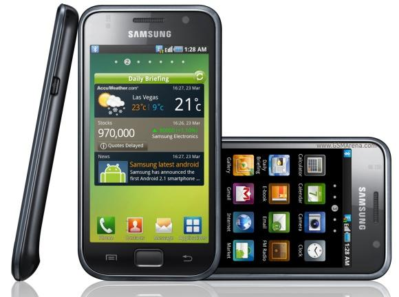 www.FIXTELGSM.ro Samsung I9000 Galaxy noi sigilate,2ani garantie!!Pret:345euro - Pret | Preturi www.FIXTELGSM.ro Samsung I9000 Galaxy noi sigilate,2ani garantie!!Pret:345euro