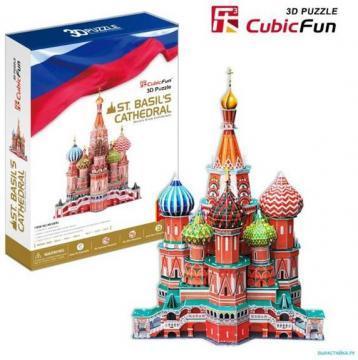 Puzzle 3D- Catedrala Sf. Vasile - Pret | Preturi Puzzle 3D- Catedrala Sf. Vasile