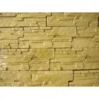 Piatra pentru placat garduri, socluri, fatade - Pret | Preturi Piatra pentru placat garduri, socluri, fatade