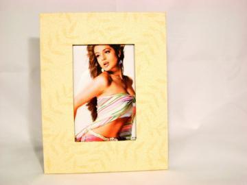 Rama foto - piele ecologica - Pret | Preturi Rama foto - piele ecologica