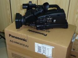 Vand Panasonic HMC 151 si Panasonic HMC81 . Videocamere pro - Pret | Preturi Vand Panasonic HMC 151 si Panasonic HMC81 . Videocamere pro