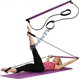 Pilates - aparat portabil pentru gimnastica - Pret | Preturi Pilates - aparat portabil pentru gimnastica