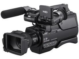 VIDEOCAMERE UMAR: PANASONIC MDH1; SONY MC1500/ MC2000; SONY HD1000. - Pret | Preturi VIDEOCAMERE UMAR: PANASONIC MDH1; SONY MC1500/ MC2000; SONY HD1000.
