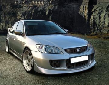 Honda Civic Coupe 01-05 Praguri A2 - Pret | Preturi Honda Civic Coupe 01-05 Praguri A2