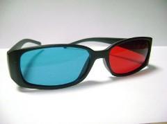 Ochelari 3d, oferte speciale - Pret   Preturi Ochelari 3d, oferte speciale