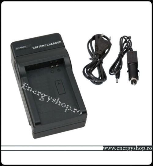Incarcator Samsung WB610 / Samsung WB650 pt acumulator SLB-11A, SLB11A - Pret | Preturi Incarcator Samsung WB610 / Samsung WB650 pt acumulator SLB-11A, SLB11A